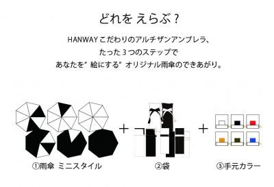 加藤チーフ様B&W8.4
